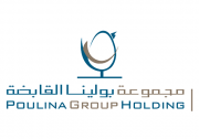 Poulina Groupe Holding (PGH)